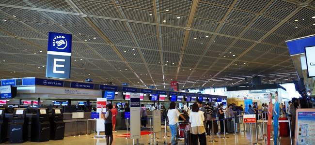 成田空港へのおすすめの行き方(都内近郊からのアクセス)