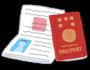 travel_passport