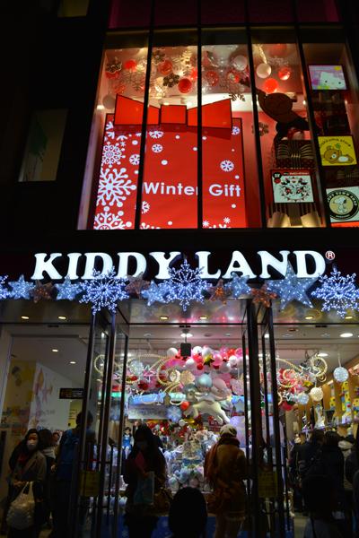kiddyland_2