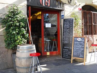 バルセロナでパエリアを食べて来た at Horiginal Restaurante