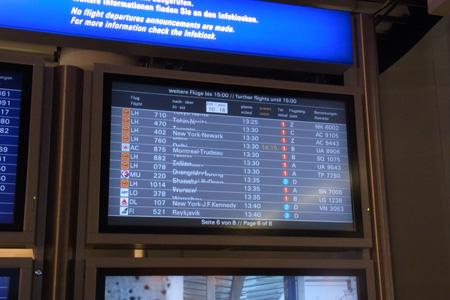 FrankfurtAirport_5