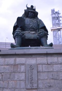 koufu_shingen_takeda