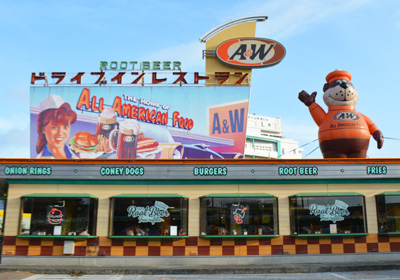 A&W(エンダー)へ行って来た! in 沖縄