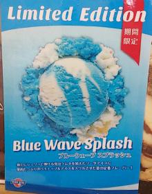 Blue_Seal_3