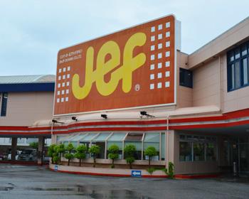 jef_1