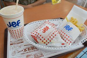 沖縄のハンバーガー屋ジェフ(Jef)に行ってきた!