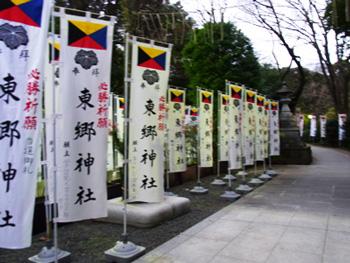 togo_shrine_1