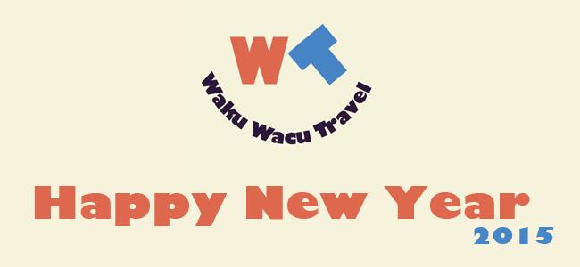 明けましておめでとうございます!2015