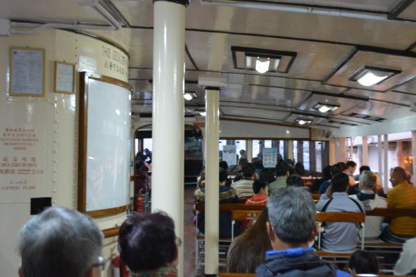 hongkong_ferry3