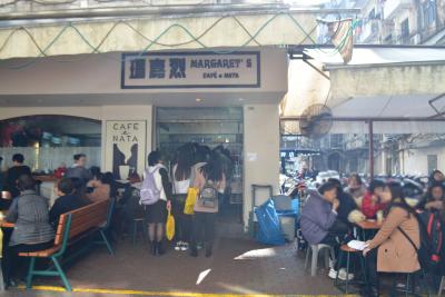 Macau_eggtart_5