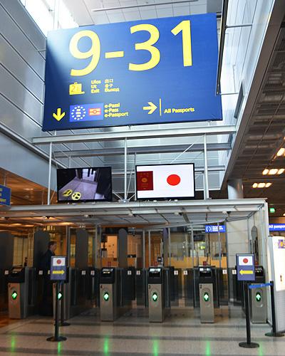 Helsinki_airport_3
