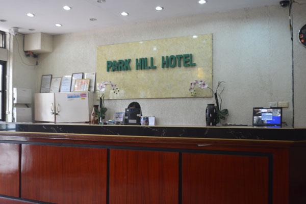 Park_Hill_Hotel_Mactan_10