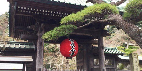 長谷寺に行ってきた at 鎌倉
