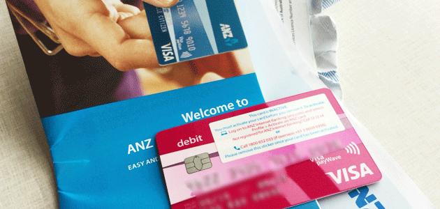 ANZからお金を日本の銀行へ送金してみた