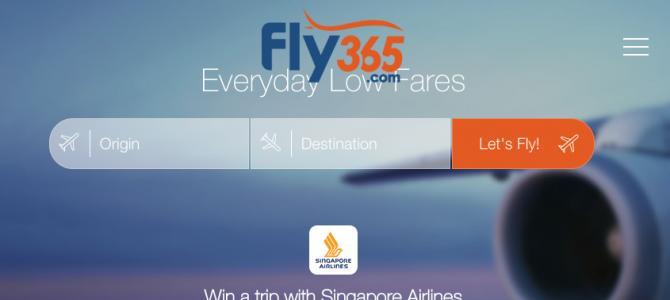 Fly365.comを使って予約してみた感想