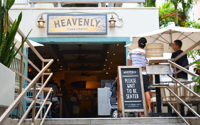 Heavenly 外観