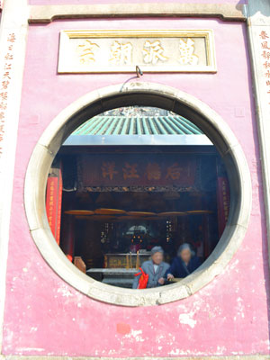 媽閣廟 円窓