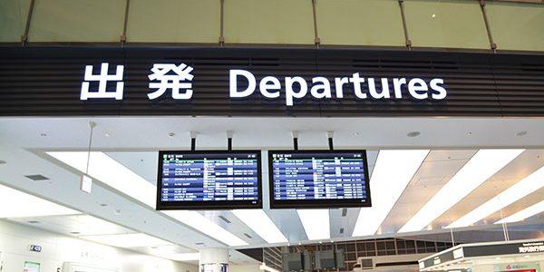 日本からアメリカ(LAX空港)乗り継ぎでメキシコへ