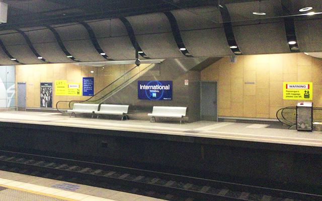 国際線の駅