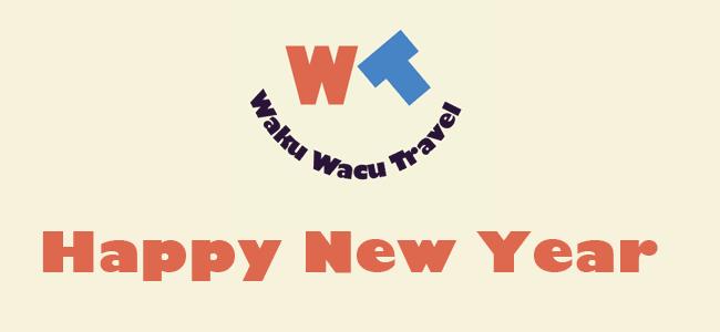 2019年新年あけましておめでとうございます。