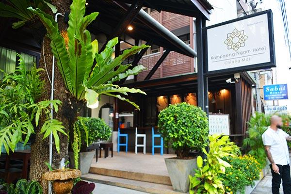 Kampaeng Ngam Hotel 外観