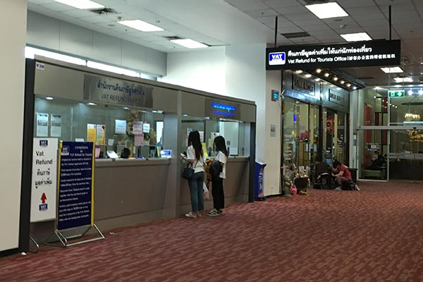 Chiang Mai International Airport