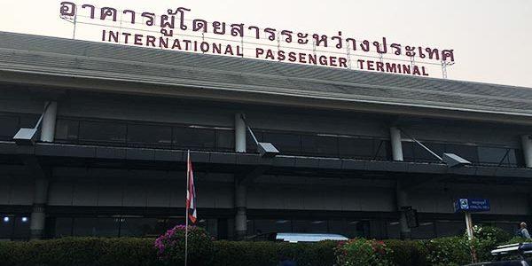 チェンマイ国際空港を利用してきた! in タイ
