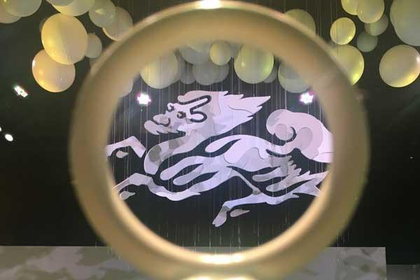 キリン #カンパイ展2019