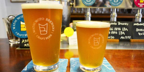 松本ブルワリーで美味しいビール飲んできた!in 長野